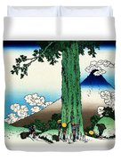 Top Quality Art - Mt,fuji36view-koshu Mishimagoe Duvet Cover