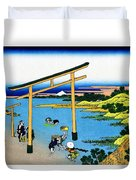 Top Quality Art - Mt,fuji36view-nobotonoura Duvet Cover