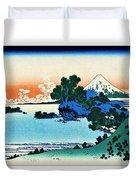 Top Quality Art - Mt,fuji36view-soshu Shichirigahama Duvet Cover
