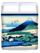 Top Quality Art - Mt,fuji36view-soshu Umezawanosho Duvet Cover