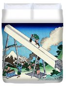 Top Quality Art - Mt,fuji36view-toutoumi In The Mountains Duvet Cover