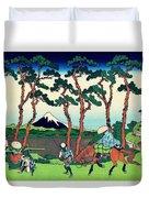 Top Quality Art - Tokaido Hodogaya Duvet Cover