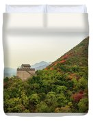 Watch Tower, Great Wall Of China Duvet Cover