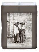 Women From Siloan In Jerusalem Duvet Cover