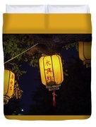 Yellow Chinese Lanterns On Wire Illuminated At Night  Duvet Cover