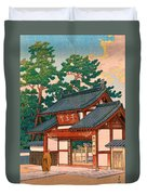 Zuizenji - Top Quality Image Edition Duvet Cover