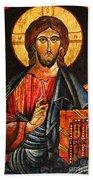 Christ The Pantocrator Icon II Bath Towel