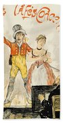 France Paris Poster Of Stage Performance At Cafe Chantant Bath Towel