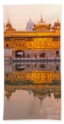 Golden Temple - Amritsar Bath Towel