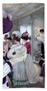 Kuvasz Art Canvas Print Bath Towel