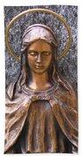 Mary Daughter Of Joachim Bath Towel