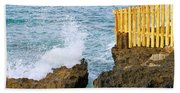 Negril Sea Splash Bath Towel