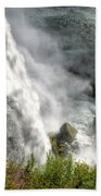 008 Niagara Falls Misty Blue Series Bath Towel