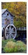 0290 Hyde's Mill Wisconsin Bath Towel