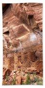 0681 Palatki Ruins Bath Towel