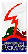 1924 - Austria Electricity Poster Advertisement - Color Bath Towel