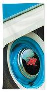 1959 Nash Metropolitan Wheel Emblem Bath Towel
