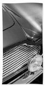 1960 Aston Martin Db4 Series II Grille Hand Towel