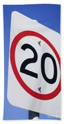 20km Road Sign Bath Towel