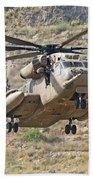 A Ch-53 Yasur 2000 Of The Israeli Air Bath Towel