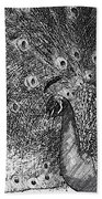 A Peacock's Feathers Bath Towel