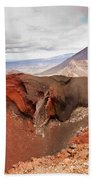 Active Volcanoe Cone Of Mt Ngauruhoe New Zealand Bath Towel