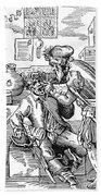 Amman: Dentist, 1568 Bath Towel