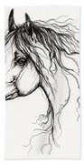 Arabian Horse Drawing 37 Bath Towel