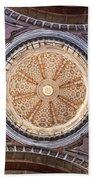 Baroque Church Cupola Dome Bath Towel