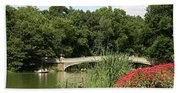 Bow Bridge Over The Lake Bath Towel