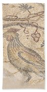 Byzantine Mosaic Depicting Animals And Hunting Scenes. Hand Towel