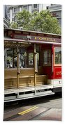Cable Car On Turntable San Francisco Bath Towel