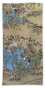 China Taiping Rebellion Bath Towel