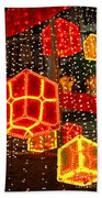 Christmas Decorations Hand Towel