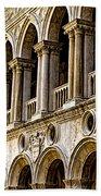 Doges Palace - Venice Italy Bath Towel