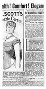 Electric Corset, 1882 Bath Towel