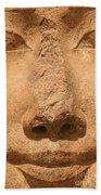 Face Of Hathor Bath Towel