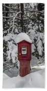 Firebox 6334 Bath Towel