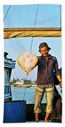Fisherman With A Skate On Thu Bon River In Hoi An-vietnam  Bath Towel