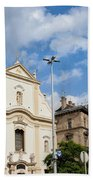 Franciscan Church Of Pest In Budapest Bath Towel