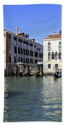 Grand Canal Venice Bath Towel
