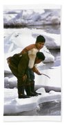 Inuit Boys Ice Fishing Barrow Alaska July 1969 Hand Towel