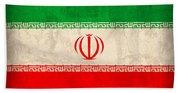 Iran Flag Vintage Distressed Finish Bath Towel