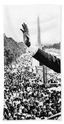 Martin Luther King The Great March On Washington Lincoln Memorial August 28 1963-2014 Bath Towel