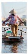 Mekong Delta - Vietnam Bath Towel
