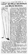 Men's Fashion, 1895 Bath Towel