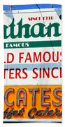 Nathan's Sign Bath Towel