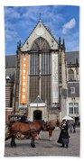 Nieuwe Kerk In Amsterdam Bath Towel
