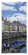 Nyhavn - Copenhagen Denmark Bath Towel
