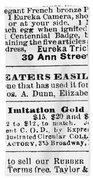 Opium Habit Cure, 1876 Bath Towel